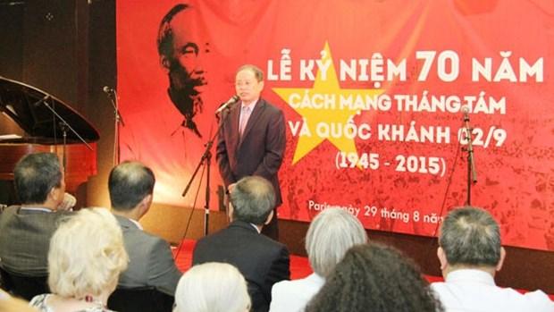 La Fete nationale du Vietnam celebree en France hinh anh 1