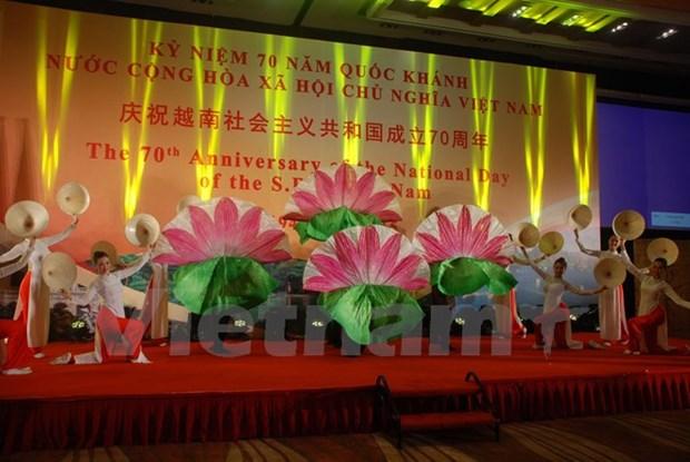 La Fete nationale du Vietnam celebree en Chine et en Allemagne hinh anh 1