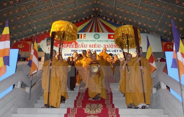 Bouddhisme : promotion de la cooperation Vietnam-Laos hinh anh 1