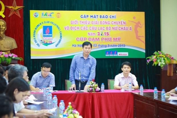 Bientot le Championnat de volley-ball feminin des clubs d'Asie 2015 hinh anh 1