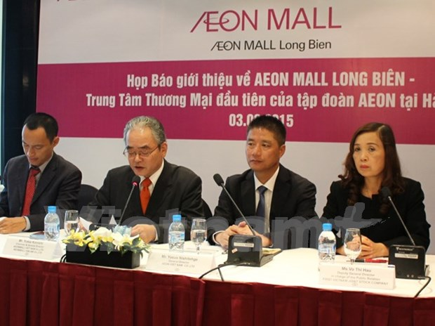 Le groupe japonais Aeon inaugurera son premier centre commercial a Hanoi hinh anh 1