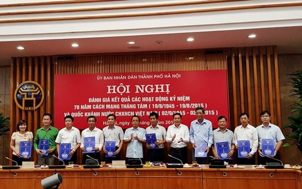 Fete nationale : valoriser le patriotisme de la population de la capitale hinh anh 1