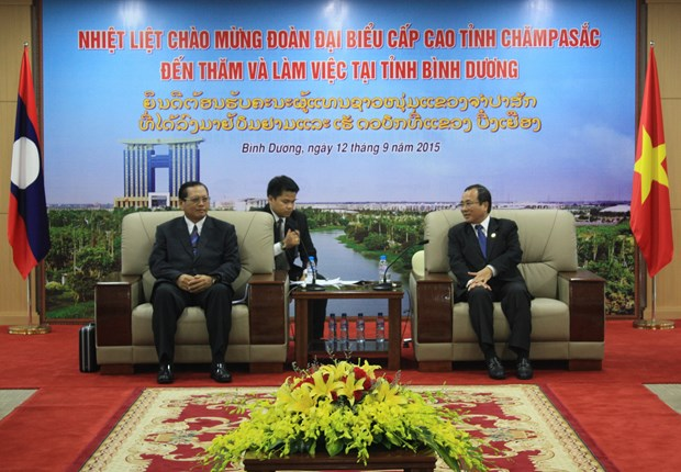 Binh Dinh et Champasak renforcent leur cooperation dans l'investissement hinh anh 1