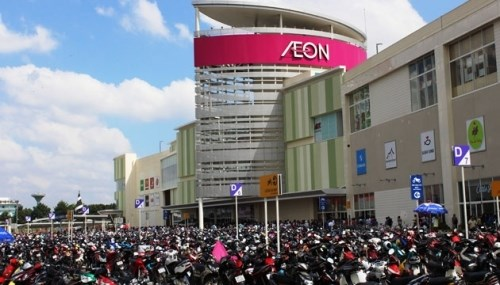 Japon: Investissement de pres de 5 milliards de dollars a Binh Duong hinh anh 1