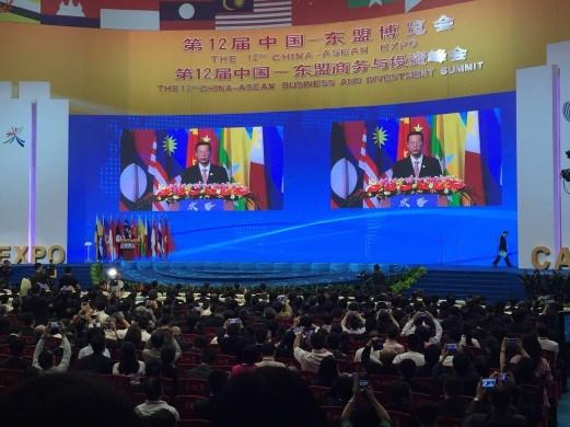 Le Vietnam, pays d'honneur de la foire CAEXPO 2016 hinh anh 1
