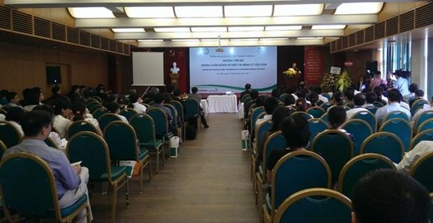 Conference scientifique sur les progres dans le traitement des maladies digestives hinh anh 1