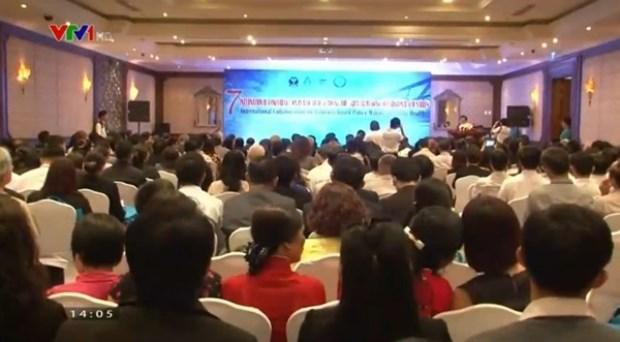 Conference de sante publique de la sous-region du Mekong elargie hinh anh 1