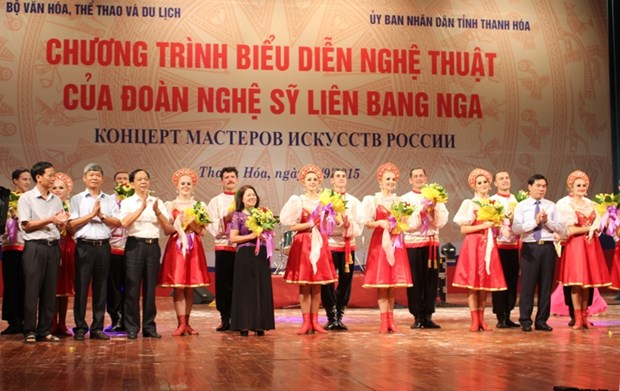Un spectacle russe a Thanh Hoa hinh anh 1