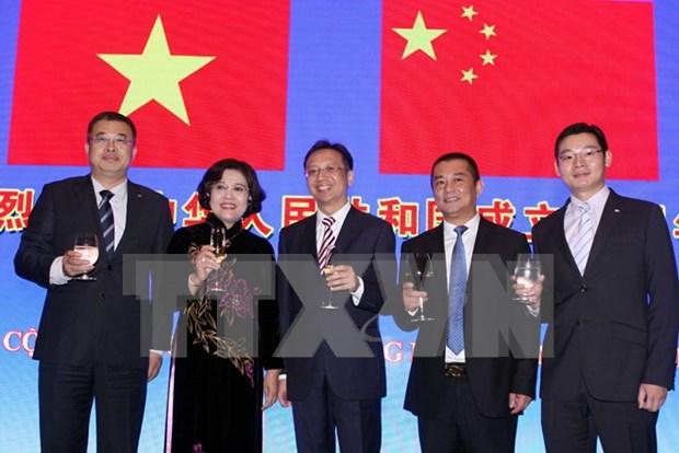 La 66e Fete nationale chinoise celebree a Hanoi hinh anh 1