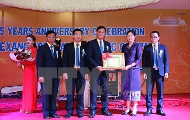 La compagnie d'assurances LAP contribue aux relations Vietnam-Laos hinh anh 1