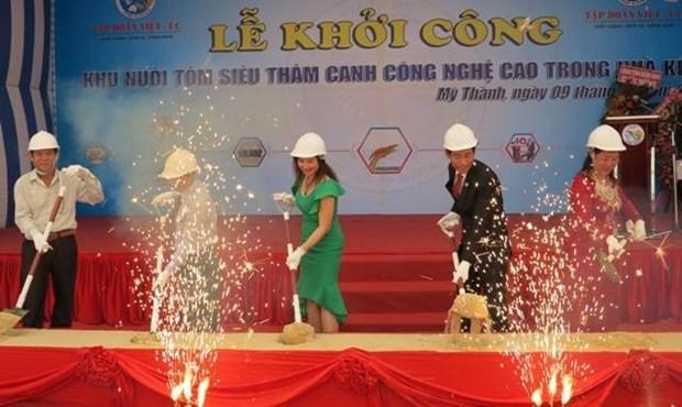 Mise en chantier d'un complexe de production de crevettes de haute qualite hinh anh 1