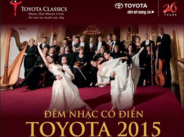 Le concert classique TOYOTA 2015 attendu a Hanoi hinh anh 1