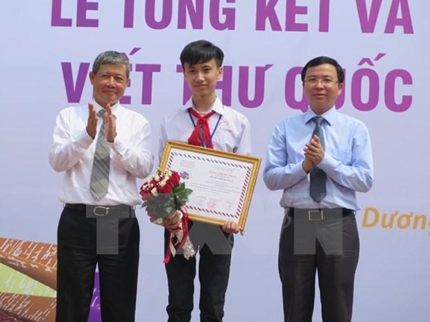 Le Vietnam lance le 45e concours de l'UPU hinh anh 1