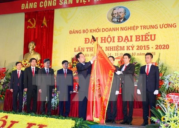 2e Congres de l'organisation du PCV du bloc des entreprises de ressort central hinh anh 1