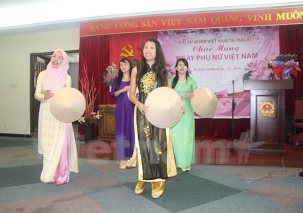 Le 85e anniversaire de l'Union des femmes vietnamiennes celebre en Malaisie hinh anh 1