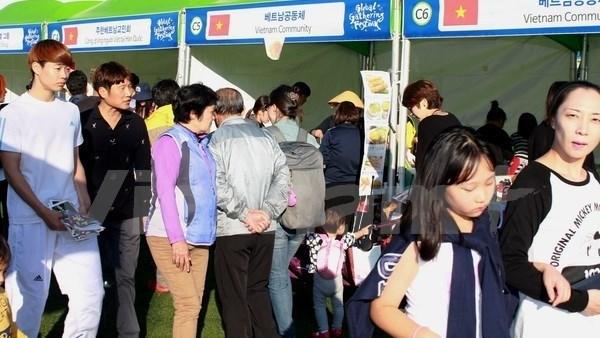 Le Vietnam au Festival Global Gathering en R. de Coree hinh anh 1