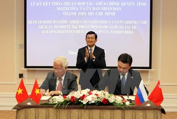 Intensifier la cooperation entre Ho Chi Minh-Ville et Moscou hinh anh 1