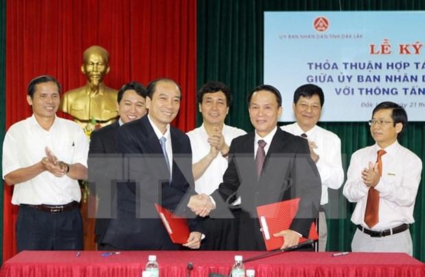 VNA et Dak Lak signent une convention de cooperation dans l'information hinh anh 1