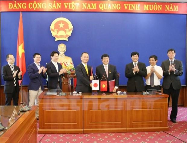 Vinh Phuc : remise de la licence d'investissement a un projet japonais hinh anh 2
