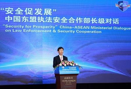 Declaration commune de l'ASEAN-Chine sur la cooperation dans la securite hinh anh 1