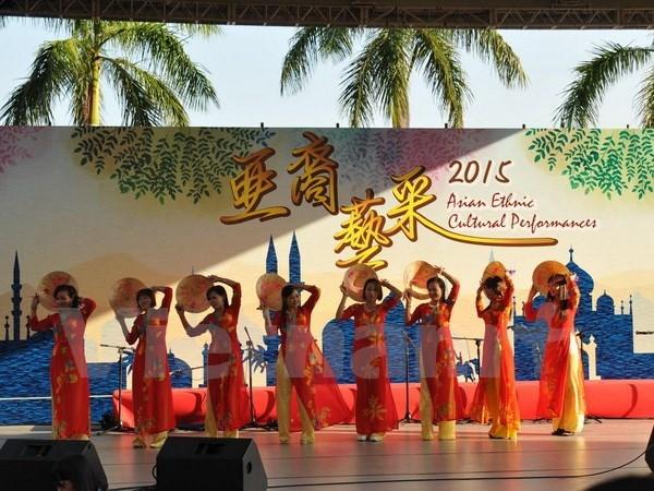 Le Vietnam participe a la rencontre culturelle des peuples a Hongkong (Chine) hinh anh 1