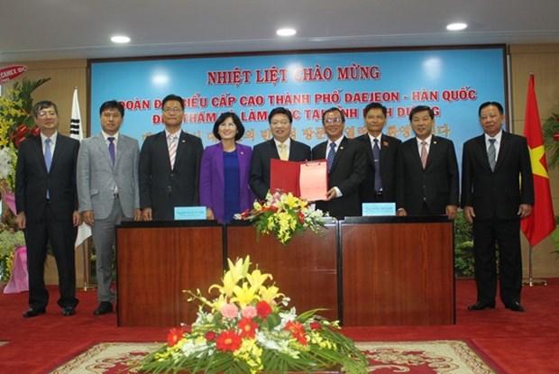 Binh Duong et Deajeon (R.de Coree) signent un accord de cooperation hinh anh 1
