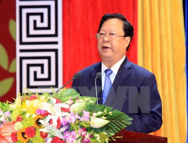 Rencontre d'amitie Vietnam-Chine a l'occasion de la visite de Xi Jinping hinh anh 1