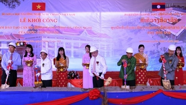 Mise en chantier d'un centre de formation de cadres dans les sciences et technologies au Laos hinh anh 1