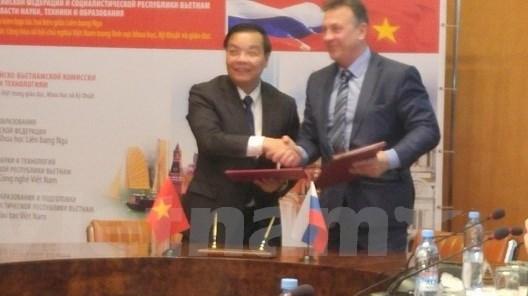 La Russie prevoit d'offrir 1.000 bourses d'etudes au Vietnam hinh anh 1