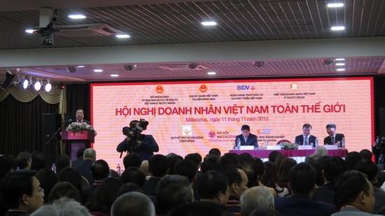 Conference des hommes d'affaires vietnamiens a l'etranger hinh anh 1