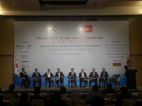 Le premier Forum economique Vietnam-R.de Coree hinh anh 1