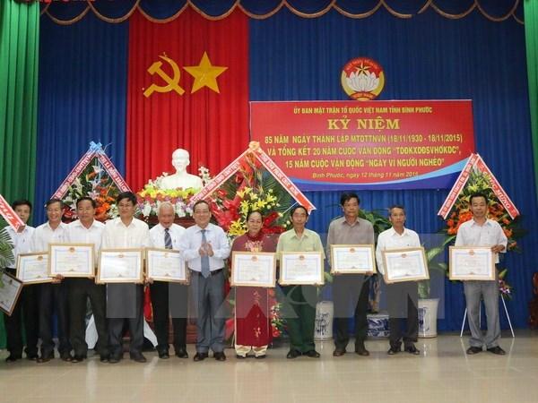 Le Front de la Patrie du Vietnam celebre le 85e anniversaire de sa journee traditionnelle hinh anh 1