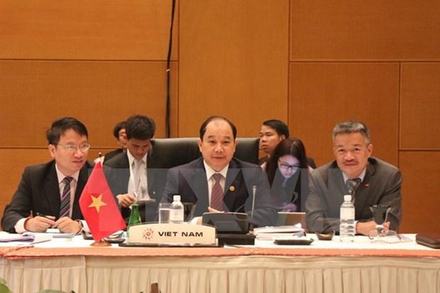 Le Vietnam participe au Sommet d'affaires et d'investissement de l'ASEAN hinh anh 1