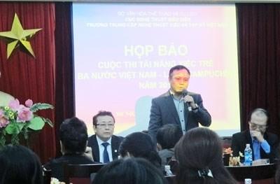 Lancement du concours de cirque Vietnam-Laos-Cambodge de 2015 hinh anh 1