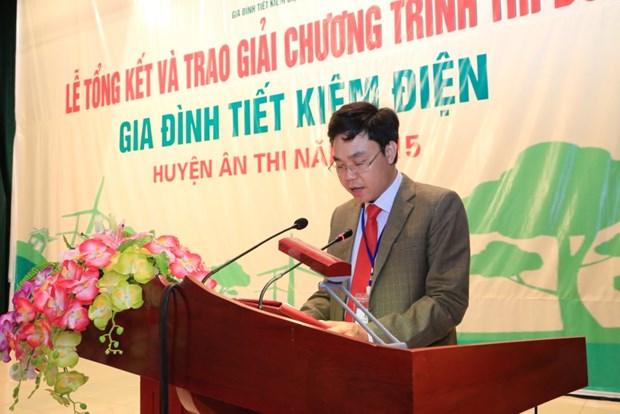 """Hung Yen : programme """"La famille economise l'electricite 2015"""" hinh anh 1"""