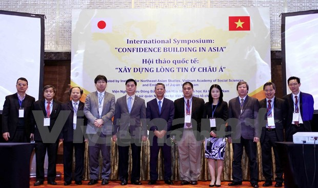 Symposium international sur l'instauration de la confiance en Asie hinh anh 1