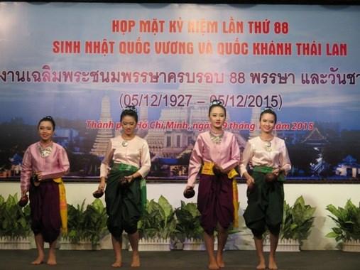Celebration de la Fete nationale thailandaise a Ho Chi Minh-Ville hinh anh 1