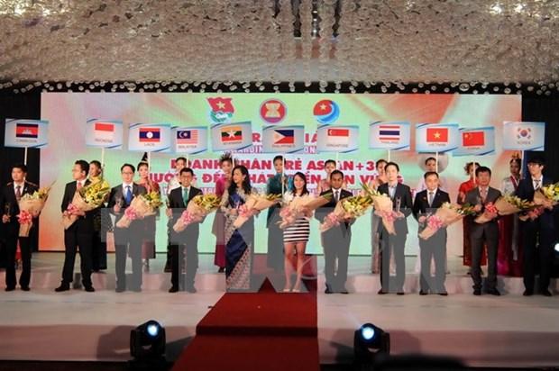 Remise de prix aux jeunes entrepreneurs de l'ASEAN+3 hinh anh 1