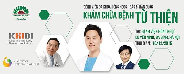 Consultations medicales gratuites en faveur de personnes agees hinh anh 1