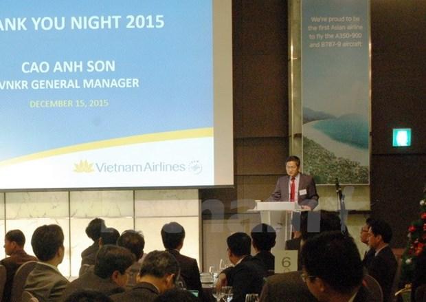 Vietnam Airlines livre des prestations solides sur le marche sud-coreen hinh anh 1