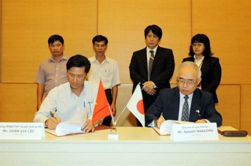 Aides japonaises pour des provinces meridionnales du Vietnam hinh anh 1