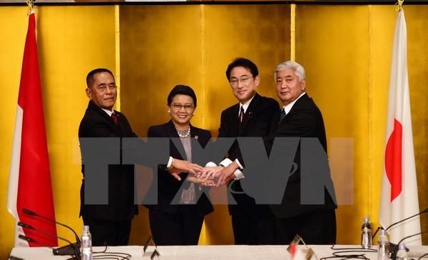 Le Japon et l'Indonesie organisent leur premier dialogue