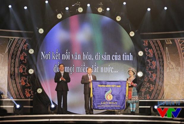 Prix d'or a 27 œuvres au 35e Festival national de la Television hinh anh 1