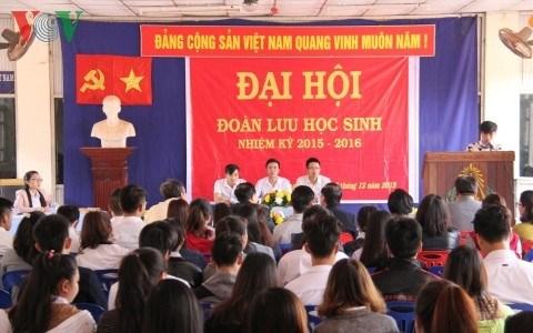 Bilan des activites des etudiants vietnamiens au Laos hinh anh 1