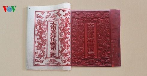 A decouvrir : le patrimoine documentaire de la dynastie des Nguyen hinh anh 2