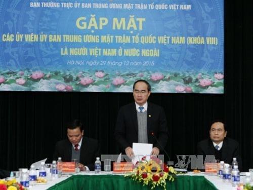 Rencontre des membres du CC du Front de la Patrie residant a l'etranger hinh anh 1
