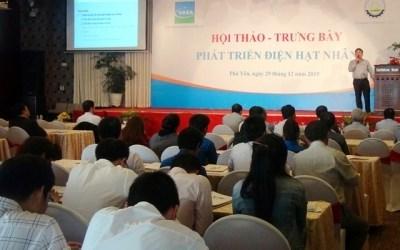 Colloque-exposition sur le developpement de l'energie nucleaire du Vietnam hinh anh 1