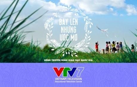 Lancement de la chaine de l'education - VTV7 a l'occasion du Nouvel An 2016 hinh anh 1