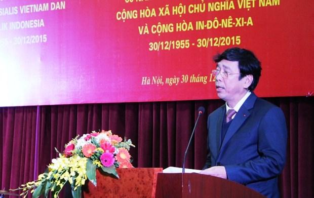 Celebration des 60 ans de l'etablissement des relations diplomatiques Vietnam-Indonesie hinh anh 1