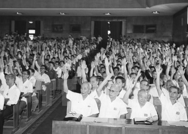 L'AN du Vietnam au moment de la reunification nationale hinh anh 1